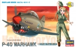 60119 Модель самолета EGG PLANE P-40 WARHAWK(HASEGAWA)