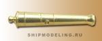Пушка, латунь, 40 мм, 1 шт