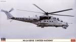 02192 Вертолет Mi-24 HIND UNITED NATIONS (HASEGAWA) 1/72