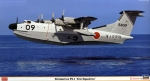 02195 Летающая лодка Shinmaywa PS-1 31th Squadron (HASEGAWA) 1/72