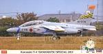 07427 Самолет Kawasaki T-4 Hamamatsu Special 2015 (HASEGAWA) 1/48