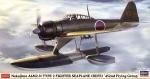 07430 Самолет Nakajima A6M2-N TYPE 2 FIGHTER SEAPLANE (RUFE) 452nd Flying Group (HASEGAWA) 1/48
