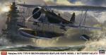 07431 Самолет Nakajima E8N2 Type 95 Reconnaissance Seaplane (Dave) Model 2 (HASEGAWA) 1/48