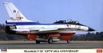 07435 Самолет Mitsubishi F-2B ADTW 60th ANNIVERSARY (HASEGAWA) 1/48