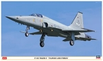 08243 Самолет Northrop F-5E Tiger II Taiwan Air Force (HASEGAWA) 1/32