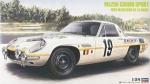 20274 Автомобиль MAZDA Cosmo Sport 1968 Marathon de la Route (Hasegawa) 1/24