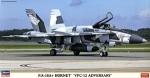 02202 Самолет Boeing F/A-18A+ Hornet VFC-12 Adversary Combo (2 x kits) (HASEGAWA) 1/72