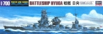 49118 Линкор ВМС Японии HYUGA (HASEGAWA) 1/700
