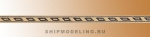 Рейка с инкрустацией, 25 см