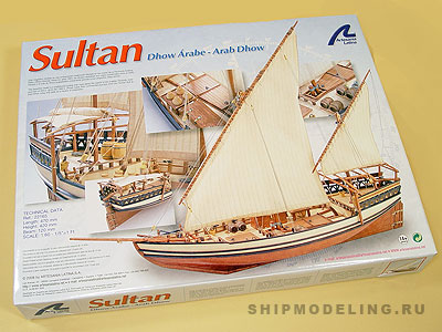 Sultan масштаб 1:60