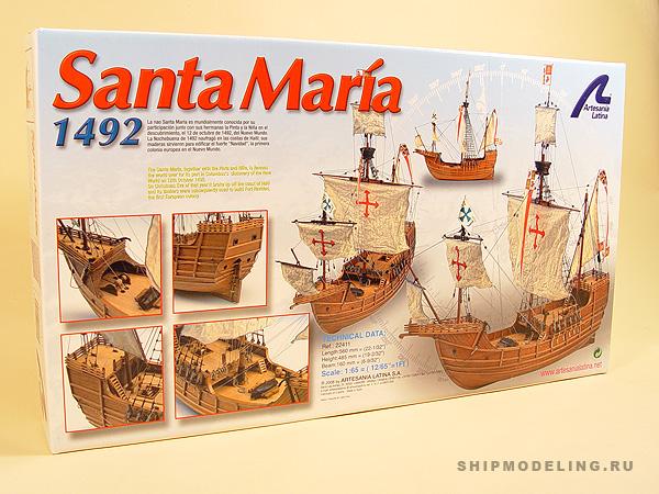 Santa MARIA(Artesania Latina) масштаб 1:65