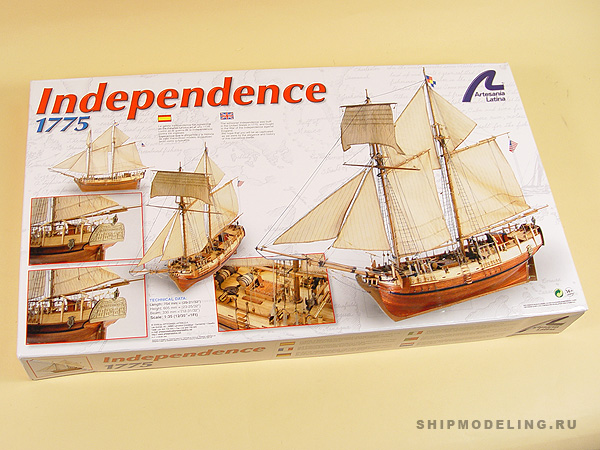 Independence масштаб 1:35