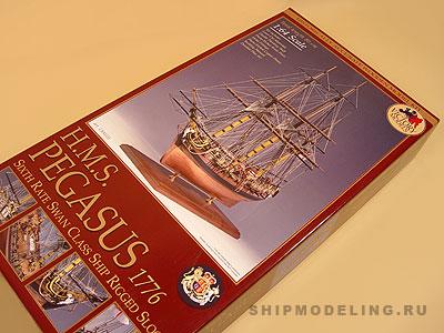 HMS Pegasus масштаб 1:64