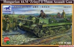 Склеиваемая пластиковая модель танка Hungarian 75mm Assault Gun 44.M Zrinyi I, масштаб 1:35