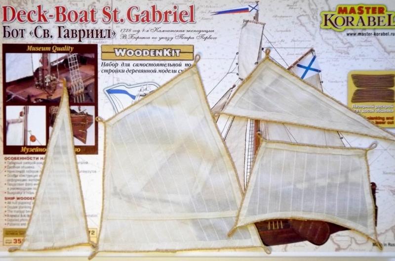 Комплект готовых парусов для модели МК0301 Бот Святой Гавриил