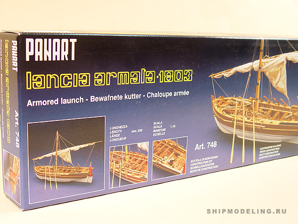Armed Launch масштаб 1:16
