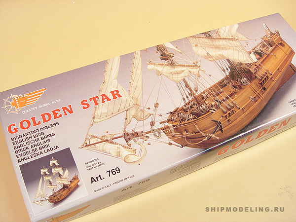 Golden Star масштаб 1:150