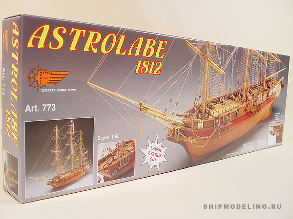Astrolabe масштаб 1:50