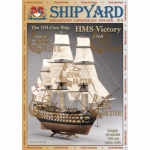 HMS Victory, Shipyard, бумажная модель масштаб 1:96
