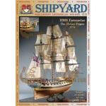 Shipyard № 69 HMS Enterprize масштаб 1:96