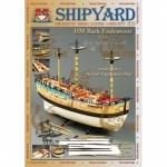 Shipyard № 33 HMS Endeavour масштаб 1:96