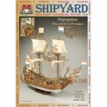 Shipyard № 34 Papegojan масштаб 1:96