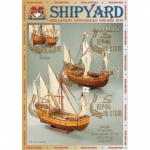 Shipyard № 36 Santa Maria i Nina масштаб 1:96