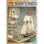 Shipyard № 38 Baltimore Clipper масштаб 1:96