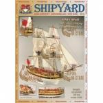 Shipyard № 49 HMS Wolf масштаб 1:96