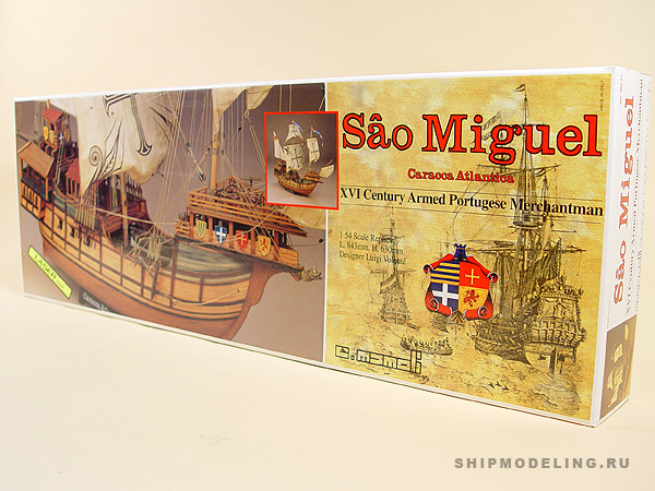 SAO Miguel масштаб 1:54