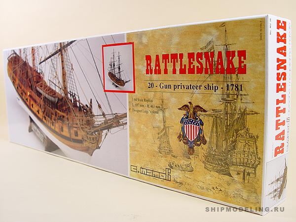 Rattlesnake масштаб 1:64