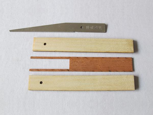 Сверхтонкие фигурные пилки 0,1 мм, 4 шт