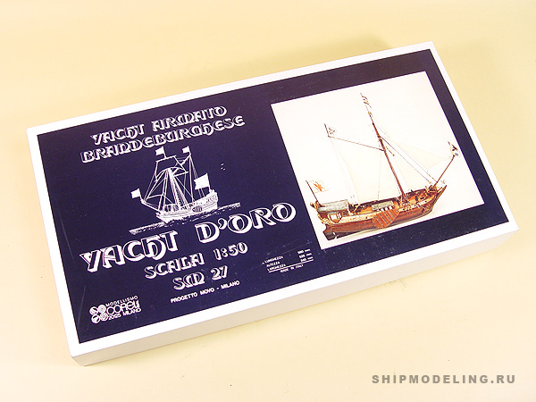 Yacht D'oro масштаб 1:50