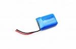 Аккумулятор Lipo 3.7 v Li-pol 3.7V 200mAh, 1s1p для X11