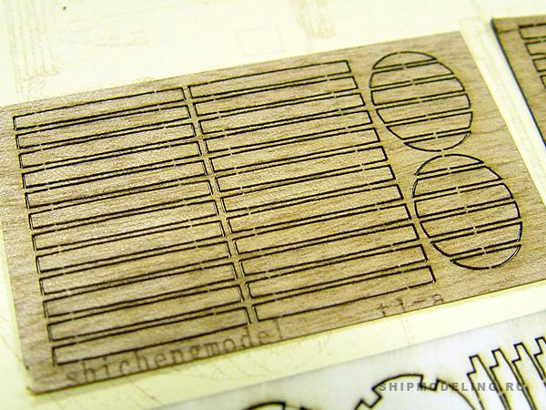 Сборная бочка, вишня, 25х18 мм, 2 шт