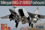 88006 Самолет Mikoyan Mig-31 B/BS Foxhound (AMK) 1/48