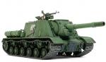 Сборная пластиковая модель Russian Heavy Self-Propelled Gun JSU-152, масштаб 1:35
