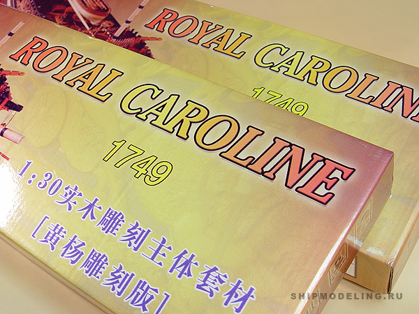 Royal Caroline 1749 масштаб 1:30