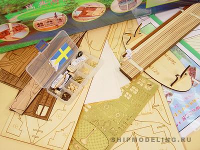 Yacht Sweden масштаб 1:24