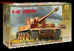 Склеиваемая пластиковая модель Немецкий тяжелый танк «Тигр», масштаб 1:35