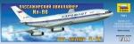 Сборная пластиковая модель Пассажирский лайнер Ил-86, масштаб 1:144
