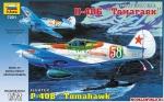 """Склеиваемая пластиковая модель самолета Истребитель P - 40B """"Томагавк"""", масштаб 1:72"""