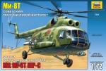 Склеиваемая пластиковая модель Многоцелевой вертолёт Ми-8Т, масштаб 1:72