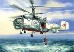 Склеиваемая пластиковая модель Спасательный вертолёт Ка-27ПС, масштаб 1:72