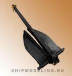 Якорь Данфорта (Матросова), металл, 40х20 мм