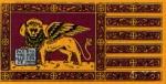 Венецианский флаг