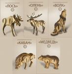 Коллекция Сборных деревянных 3D-конструкторов Карельские животные