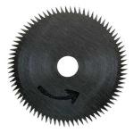 Твердосплавной диск 50 мм для циркулярной пилы KS230