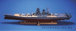 Yamato масштаб 1:250