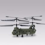 Радиоуправляемый вертолет Syma Chinook S026G с гироскопом